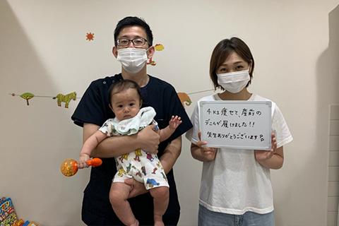【産後骨盤矯正】茨木市在住Uさん30代
